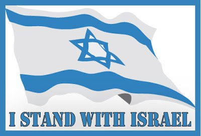 I+STAND+WITH+ISRAEL.jpg