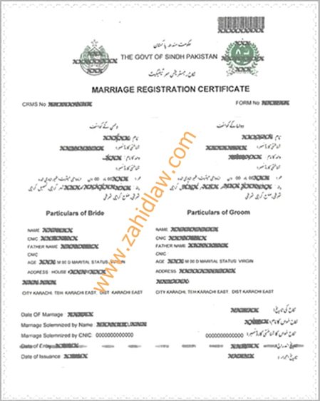 Image result for Pakistani Marriage documents