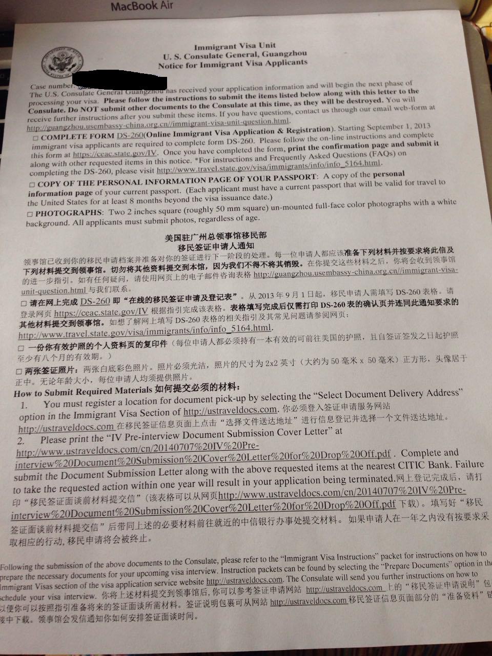ds 160 visa form pdf