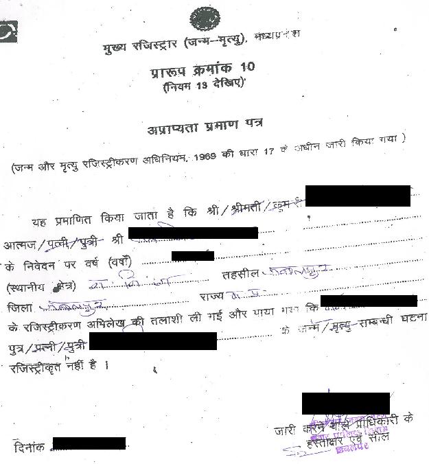 Getting Non Availability Certificate Nac From Jabalpur Municipal