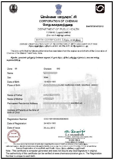 Question For Chennai Born Iv Applicants India Visajourney