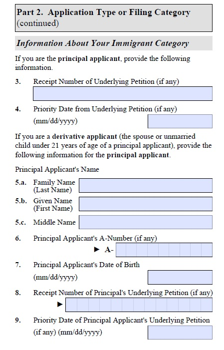 form i 485 receipt number of underlying petition  US Immigration from Jordan - Page 8