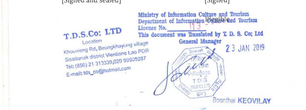 translation stamp.png