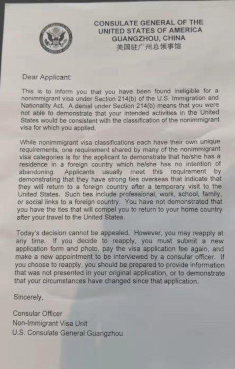 Rejection Letter.jpg