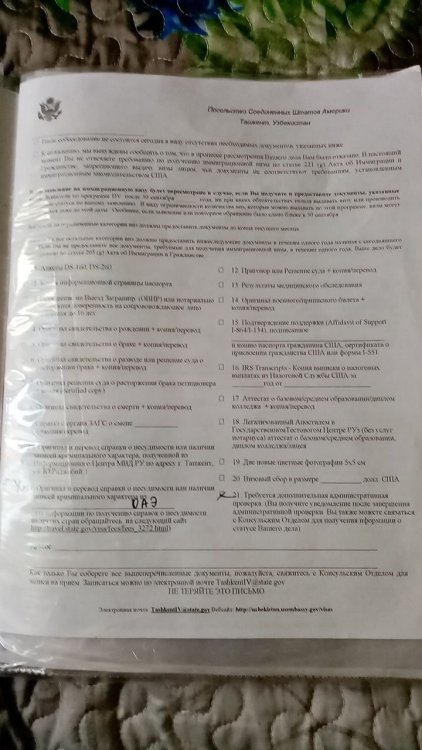 CEC17977-BA6E-4FC6-A4C0-EB050FD52885.jpeg